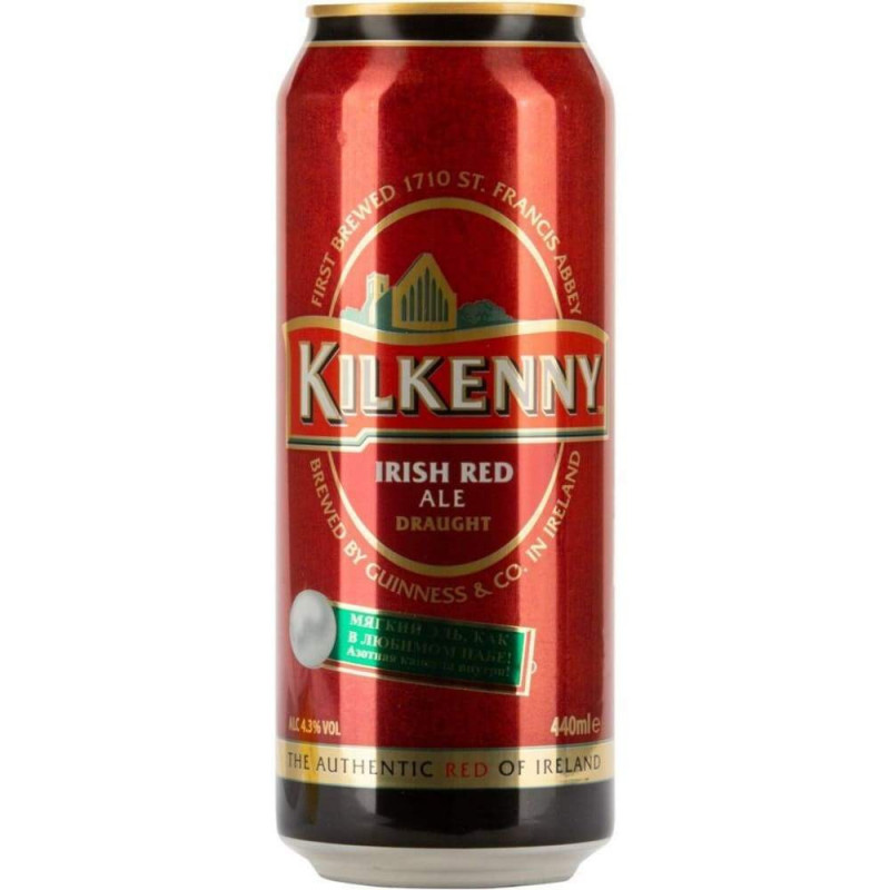 Kilkenny Draught In Can 0.44L пиво